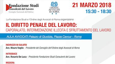 """""""Il diritto penale del lavoro"""": Roma, 21 marzo 2018"""