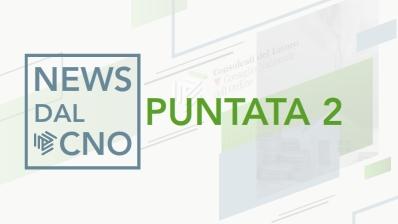 Decreto fiscale: osservazioni del CNO