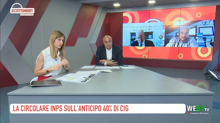 Staropoli - La circolare INPS sull'anticipo 40% CIG
