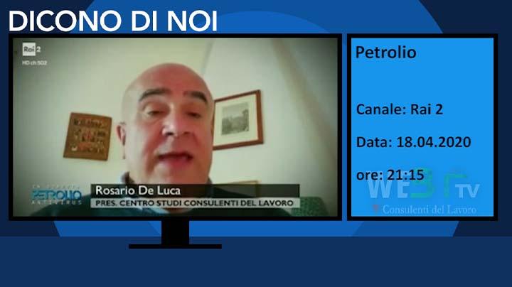 Petrolio del 18.04.2020